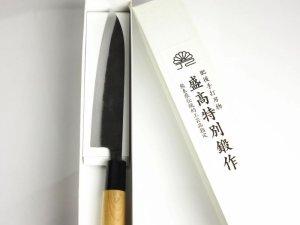 画像3: ペティナイフ 150mm 青紙 ベーシックシリーズ/切れ味抜群 無料研ぎ直し券付き