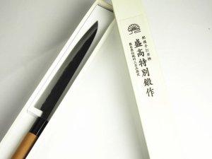 画像3: 刺身包丁 210mm  青紙 ベーシックシリーズ/切れ味抜群 無料研ぎ直し券付き