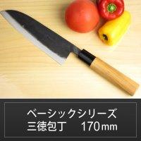 三徳包丁 170mm 青紙 ベーシックシリーズ/切れ味抜群 無料研ぎ直し券付き